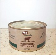 Продаю Тушенка из говядины Мясославль, от 10 кг, в Москве  доставка из г.Москва