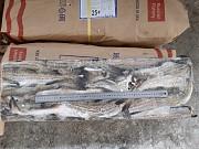 Продажа: Минтай в Челябинске  доставка из г.Челябинск