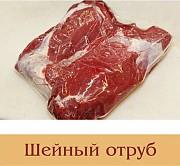 Продаю Отруба говяжьи  ГОСТ, б/к,  зам, в Москве  Москва