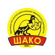 Пепсин свиной  Шако  в Ростове-на-Дону  доставка из г.Ростов-на-Дону