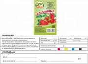 Самоклеющие этикетки в рулоне. Ульяновск