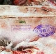 Продаем мясо Северного Оленя оптом и в розницу Санкт-Петербург