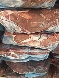 Продам печень говяжья импорт 115р/кг доставка из г.Иваново