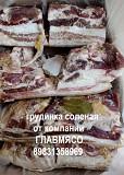 Грудинка соленая по- домашнему Новосибирск