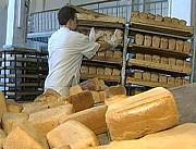 На корм животным хлеб и молоко Подольск