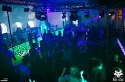 Продается сеть элитных ночных клубов в г. Ижевск Ижевск
