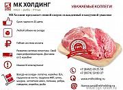Продам мясо свинины и говядины - большой объем всегда в наличии Тольятти