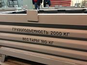 Предлагаем, продаём ящики, контейнеры, тара, металлическая, складская, технологическая Челябинск