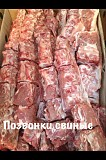 Продаю Рагу Свиное в Новосибирске  Новосибирск