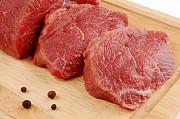 Куплю: мясо говядину Астана