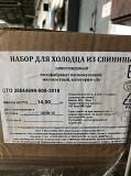Продаю Набор для бульона в Иркутске  доставка из г.Иркутск
