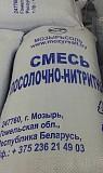 Соль нитритная 0,55% Череповец