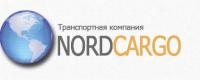 Норд Карго