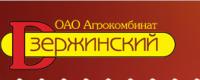 Дзержинский Агрокомбинат