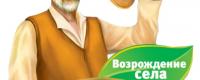 АГРОПРОМЫШЛЕННАЯ КОМПАНИЯ ЛУКЕС-Д