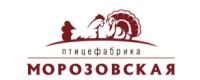 Морозовская птицефабрика