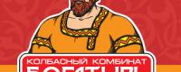ООО «Колбасный комбинат «Богатырь»