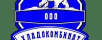 "ООО ""Хладокомбинат"""